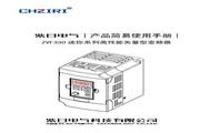紫日ZVF330-M0R4T2/S2变频器使用说明书