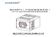 紫日ZVF330-M0R7T2/S2变频器使用说明书