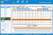 爱彩通浙江12选5软件