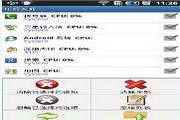 职称计算机考试软件天宇考王 15.0