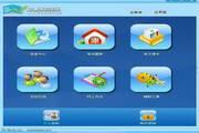 中青学习在线客户端
