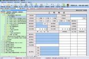恒智天成内蒙古建筑资料员工程资料软件 9.3.4
