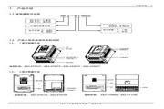 爱德利AE2-4T1320变频器使用说明书
