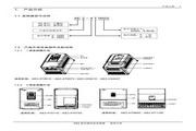 爱德利AE2-4T3150变频器使用说明书