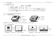 爱德利AE2-4T0750变频器使用说明书