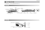 LG LS-B2542A3R空调使用安装说明书