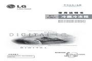 LG GR-J21EHUC电冰箱使用说明书