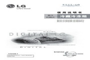 LG GR-J21EHPC电冰箱使用说明书