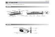 LG LS-B3542A3R空调使用安装说明书