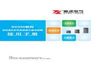 富凌BD550-5R5G-4变频器使用说明书