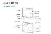 三星SM-G3502I手机使用说明书
