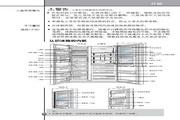 LG GR-M2378NUY电冰箱使用说明书