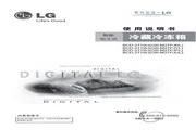 LG GR-M27PJYL电...