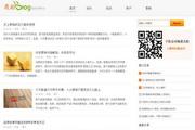 PageAdmin个人博客系统