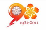 廈門大學校徽