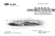 LG GR-M27PJRL电冰箱使用说明书