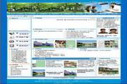 万伯学校网站系统