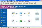 辛巴IT通讯版X8 2014版