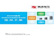富凌BD550-030G-4变频器使用说明书