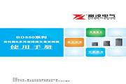 富凌BD550-132G-4变频器使用说明书