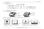 爱德利AE2-4T2800变频器使用说明书