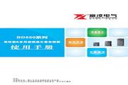 富凌BD550-1R5G-4变频器使用说明书