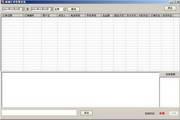 ECSHOP商城订单管理系统