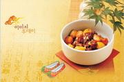 韩国传统美食PSD素材