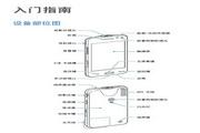 三星SM-G3858手机使用说明书