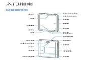 三星SM-N7508V手机使用说明书
