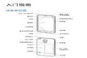 三星SM-G9009D手机使用说明书