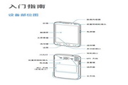 三星GT-I9168手机使用说明书 官方版