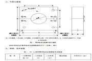 元和YH-LJK160A零序电流互感器使用说明书