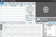 爱剪辑(免费视频剪辑软件) 2...