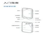 三星GT-S7898I手机使用说明书