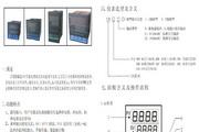 狮威CD500智能温控器使用说明书
