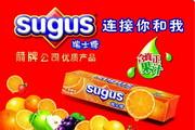 瑞士糖PSD广告招...