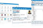 汇讯企业即时通讯软件