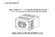 紫日ZVF330-M2R2T4变频器使用说明书