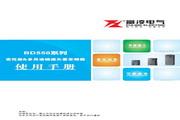 富凌BD550-250G-4变频器使用说明书