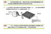七彩虹:C.G31MK Ver2.0说明书