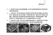 七彩虹:C.G31T Ver2.2说明书