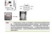 七彩虹:断剑C.G31H Ver2.3说明书