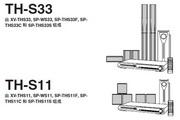 胜利者DVD播发机TH-S33-11型使用说明书