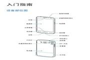 三星GT-I9168I手机使用说明书