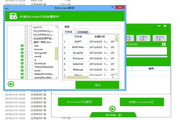 Bitlocker加密分区恢复工具