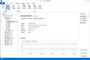 Ping32局域网监控软件 3.6.1