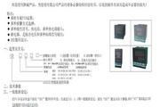 狮威CD708三位智能温控器使用说明书