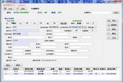 堆场集装箱管理系统(企业版)