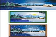 矢量风景背景素材3